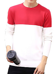 Autumn/man/long-sleeved sweater/round collar/head/youth/sweater/fashion MLS-88893