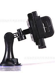 Multifunction Vehicle GPS Navigation Support Mini Car Mobile Phone Support