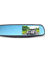 Vehicle Recorder Mirror Dual Lens 1080P Ultra High Definition Wide Angle Double Record A20