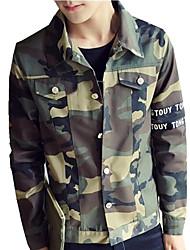 DMI™ Men's Lapel Camouflage Casual Jacket(More Colors)