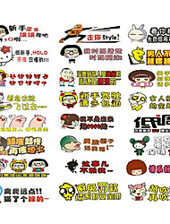 Color Stickers Car Stickers Car Stickers Personalized Fashion Personality Sticker Multi Style 07-1C\2055