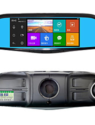 A Special Road 7 Inch Car Rearview Mirror Tachograph Android Voice Navigation Reaview WIFI