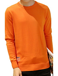 Men's Korean Solid Casual / Work / Formal / Plus Size Warm Slim Round Neck Pullover Cotton Long Sleeve M-5XL