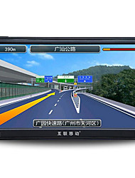Взаимодействие мобильных x12 профессиональная версия GPS-навигации скорости машины электронная собака Kay ван