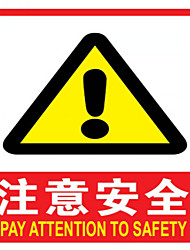 pvc safety signs reflective signs and luminous signs warning signs electricity  A Pack Of Three To Buy A Packet Of A