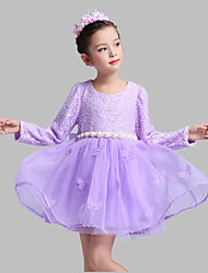 A-line Short / Mini Flower Girl Dress - Cotton Lace Organza Jewel with Lace Pearl Detailing