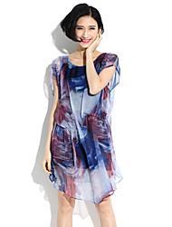 HANBELLE® Damen Rundhalsausschnitt Kurze Ärmel Über dem Knie Kleid-525#