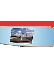 E Road Air E406 HD Rear Mirror Double Lens Driving Recorder Super Wide Angle Reversing Image 4.3 Inch Large Screen