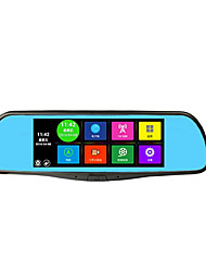 Android Navigator Electronic Dog Rearview Mirror 7 Inch Multifunctional Driving Recorder