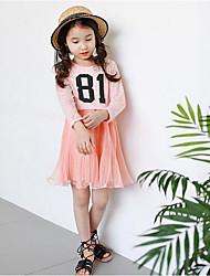 Mädchen Kleid / Rock-Ausgehen einfarbig Polyester Sommer / Frühling Rosa