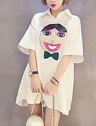 Mulheres Solto / Camisa Vestido,Casual / Tamanhos Grandes Fofo / Moda de Rua Estampado Colarinho de Camisa Assimétrico Meia Manga Branco