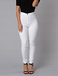 Women's Solid White Jeans PantsVintage