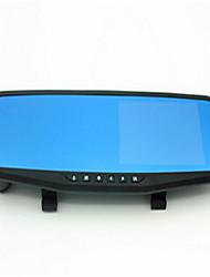 новый 4,3-дюймовый транспортное средство, двигающееся регистратор данных панорамное данные бегущие рекордер 1080p HD против головокружения