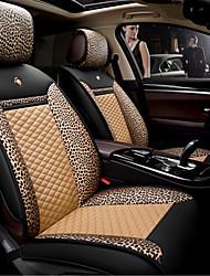 2016 New And Old High-End Leather Car Seat Cushion Cushion Leopard Four Seasons General Car Cushion Car Seat