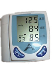 KBY-100 Automatic Electronic Sphygmomanometer