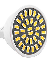 YWXLight® High Bright 7W MR16 LED Spotlight 32 SMD 5733 500-700lm Warm/Cool White AC 110V/220V