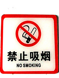 Do Not Smoke Acrylic Wall Stickers   A Pack Of 2 A Pack Of A Buy