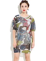 HANBELLE® Damen Rundhalsausschnitt Kurze Ärmel Über dem Knie Kleid-9003#