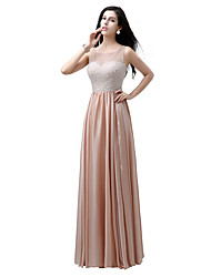 2017 Formal Evening Dress Sheath / Column Bateau Floor-length Chiffon / Tulle with Draping / Pearl Detailing