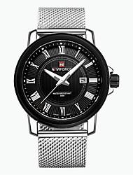 Мужской Модные часы Кварцевый / Цифровой / сплав Группа Повседневная Черный марка