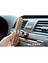 Car Mobile Phone Support Magnetic Magnet Vehicle Mounted Mobile Phone Navigation Bracket
