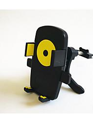 выход воздуха автомобиль автоматическая блокировка мобильного телефона поддержка навигации