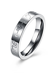 ME LOVE YOU Literal Engraved 4mm Stainless Steel Wedding Rings For Couples Fashion  Womens Ring
