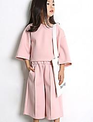 Ensemble de Vêtements Fille de Couleur Pleine Décontracté / Quotidien Coton Printemps / Automne Rose / Gris