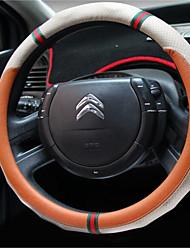 Microfiber Leather Steering Wheel Cover