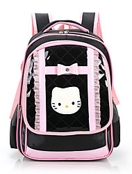 Unisex PU Professioanl Use School Bag