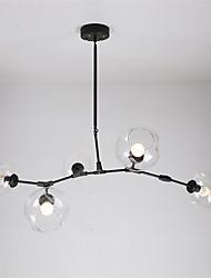 Northern Europe Vintage Chandelier 5 heads Glass Molecules Pendant Lights  Living Room Bedroom Dining Room Light Fixture