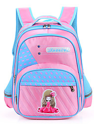 Kids Nylon Casual / Outdoor Kids' Bags