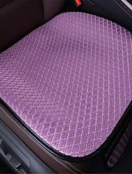 Four Seasons Ice Silk Car Seat Cushion Universal Seated Cushion New Diamond-Free Single Seat Cushion