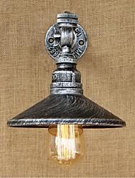 ac 220v-240v 40w e27 bg146 rustique fonctionnalité / peinture lodge pour le mur de lumière ampoule includedambient appliques murale argent