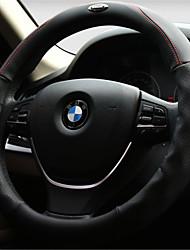Microfiber Leather Steering Wheel Sets Of Handlebar Sets Of Anti - Skid Sweat Car Steering Wheel Sets