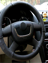 Car Leather To Set The Steering Wheel Cover