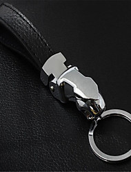 Men 'S High - End Leather Car Keychain Creative For Jaguar Key Chain