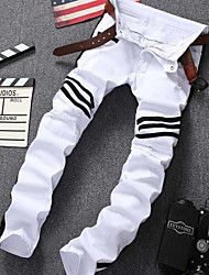 Brand Famous Jeans Men NEW 2016 White Denim Biker Skinny jean slim elastic Hiphop Washed