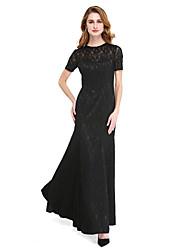 Lanting Bride® Trapèze Robe de Mère de Mariée  - Petite Robe Noire Longueur Sol Manches Courtes Dentelle  -  Billes