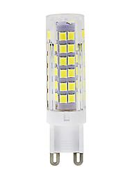8W E14 / G9 LED Mais-Birnen T 75 SMD 2835 700 lm Warmes Weiß / Kühles Weiß Dekorativ V 1 Stück