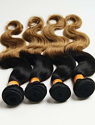 4 Pièces Ondulation naturelle Tissages de cheveux humains Cheveux Malaisiens 0.2kg 8-30 inch Extensions de cheveux humains