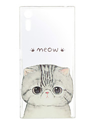 For SONY Xperia E5 Case Cover Cat Pattern Back Cover Soft TPU XA XZ