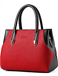 M.Plus® Women's Fashion Solid PU Leather Shoulder Messenger Bag/Tote