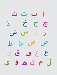 Mots& Citations Stickers muraux Stickers avion Stickers muraux décoratifs / Stickers de frigo,PVC Matériel AmovibleDécoration