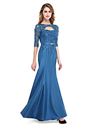 Lanting Bride® Trapèze Robe de Mère de Mariée  Longueur Sol Demi Manches Taffetas / Tulle  -  Appliques / Billes / Ceinture / Ruban