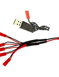 MJX / UDI RC / JXD X800 / X500 / X400 / X400-V2 / V686 / 898B / 509 RC USB Cable Five charging USB кабель RC Quadcopters / Дроны