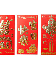 высокосортной золотой красный конверт мешок (случайный три набор дизайна и цвета)