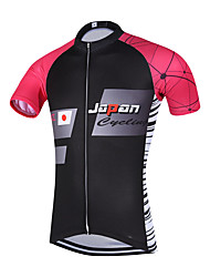 Sports QKI Japan Cycling Jersey Men's Short Sleeve Bike Breathable / Quick Dry / Anatomic Design / Front Zipper / Back Pocket / Sweat-wicking Jersey