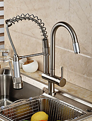 High Quality Fashion Nickel Brushed Brass Spring Pull-out/Pull-down 360 Degree Rotatable Kitchen Faucet