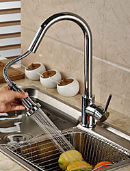 High Quality Fashion Chrome Finish Brass Kitchen Vessel Faucet